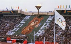 31 год назад в Москве открылись XXII летние Олимпийские игры