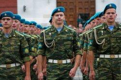 День воздушно-десантных войск (День ВДВ)